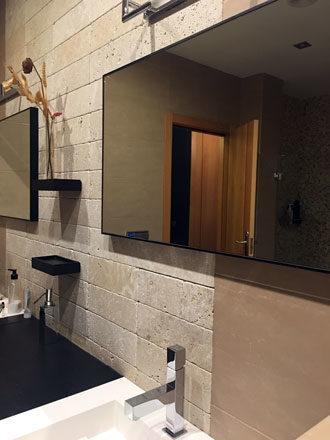 Reformas en baños de Salamanca